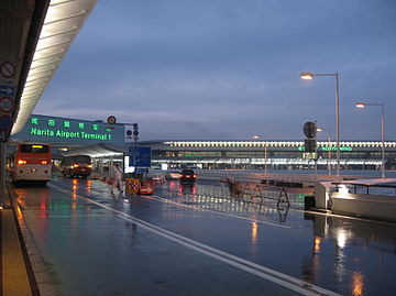 Narita International Airport, Terminal 1 - the main site of the 1985 bombing. (Photo Credit: Terence Ong via Wikipedia)